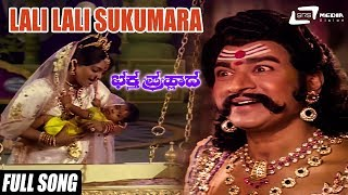 Lali Lali Sukumara | Bhaktha Prahlada | Kannada Full HD Video Song | Dr.Rajkumar | Saritha