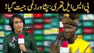 PSL 3 | Peshawar Zalmi Jeet Gya | Pashawar Zalmi Vs Karachi King | HBL PSL 2018
