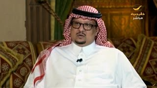 أول ردة فعل للأمير فيصل بن تركي بعد خسارة النصر نهائي كأس ولي العهد