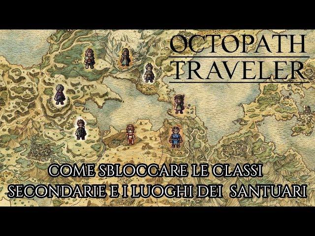 GUIDA AI SANTUARI DELLE CLASSI SECONDARIE - Octopath Traveler [ITA]