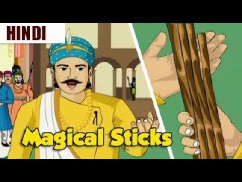 Akbar Birbal Moral Stories | The Magical Sticks | Animated Hindi Stories | Sunflower Kidz