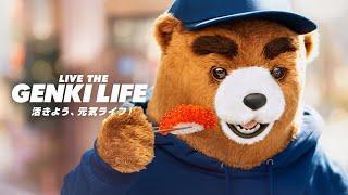 2019元気寿司品牌廣告
