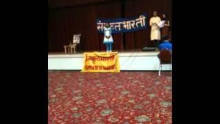 Maharshi Patanjali Yog Sutra Shlok Recital by a Kid - Samadhi Samaadhi Paad