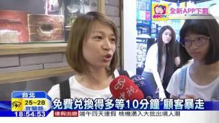 20160609中天新聞 不滿「速食」等太久 女拍桌飆罵員工