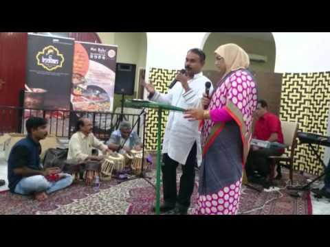 Undo Sakhi by Jaleel Kuttiadi & Shahida Jaleel