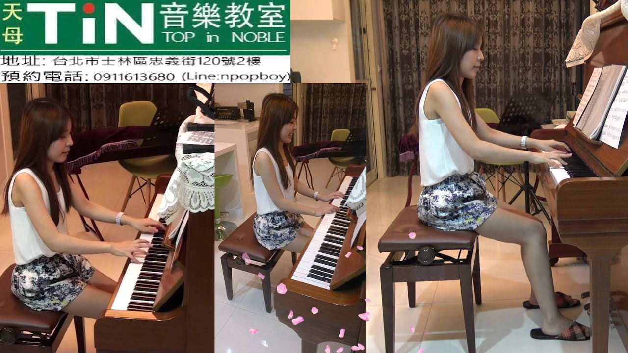 舒伯特 蘭特勒舞曲 (天母學鋼琴 士林大直內湖臺北學鋼琴) - YouTube