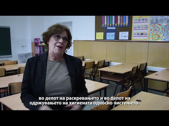 """Реновирање на ОУ """"Ацо Шопов"""" во општина Бутел"""