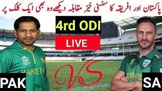 First ODI match Live Pak Vs SA   Ten Sports Live   PTV Sports Live ...