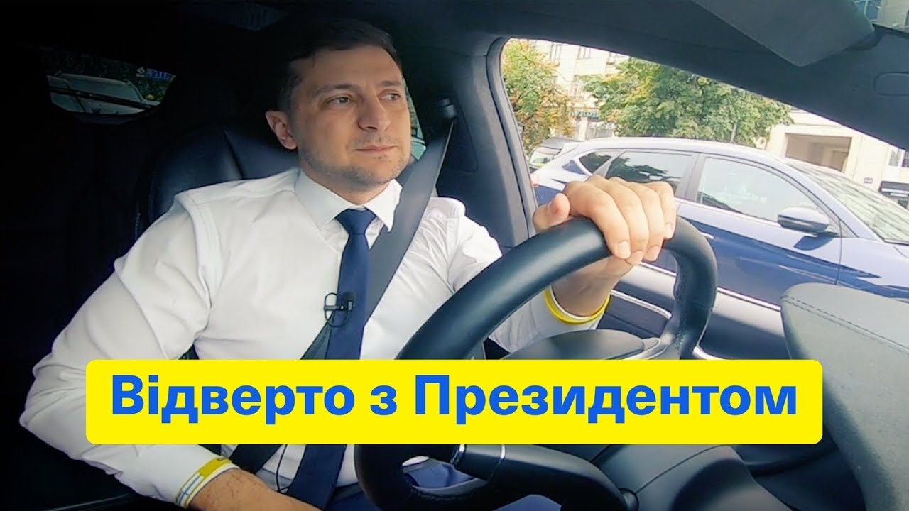 Зеленский рассказал, зачем ему нужно большинство в парламенте