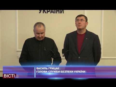СБУ підозрює помічників депутатів у роботі на Москву