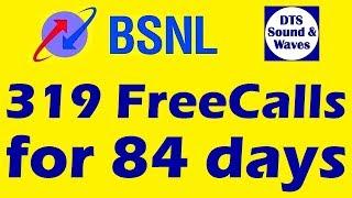 99 के बाद अब 319 का प्लान भी हुआ महंगा    DTS    BSNL 319 Plan Details   