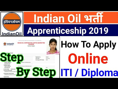 How To Apply Online IOCL Apprenticeship Recruitment 2019|| IOCL Apprentice Online Apply 2019