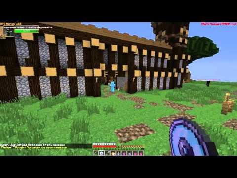 Minecraft - RPG KERON - Фарм: Волрак опаленный, Гилтон , Генральд