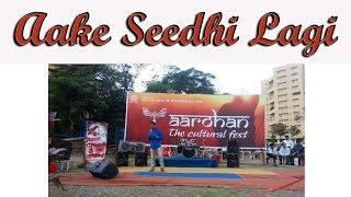 Aake Seedhi Lagi Dil Pe - Aarohan 2014 Competition @MIT,Pune