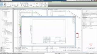 Vysotskiy consulting - Видеокурс Autodesk Revit MEP - 12.28 Создание листа