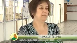 У Тернополі проходить Всеукраїнська олімпіада з інформаційних 11технологій