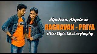 Raghavan Priya | UnitedByDance Community | Choreography | Aiyelesa Aiyelesa | Dance Cover Video
