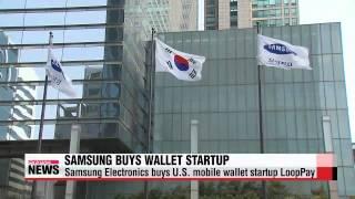 Samsung Electronics purchases U.S. mobile firm LoopPay   삼성, 미국 루프페이 인수…애플페이에 도전