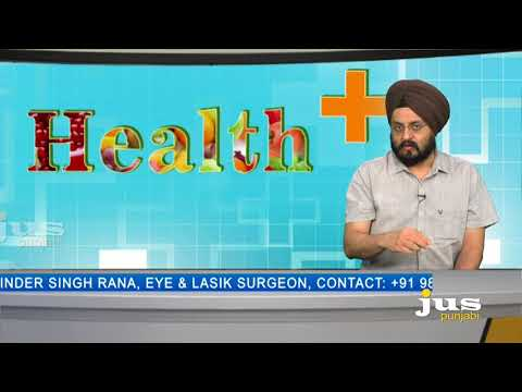 Eye Care II Health Plus II Jus Punjabi