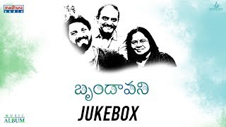 Brundavani Jukebox Kalyani Malik Vipin Surya Uma Devi Kota Madhura Audio