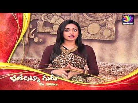 Spicy Chicken | Surabhi Elite Special | Bhale Taste Guru | Episode 101 | Tollywood TV Telugu