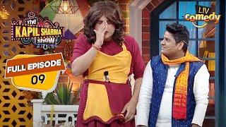 Sapna ने किया अमीर लोगो के Sneeze को Copy | The Kapil Sharma Show Season 2