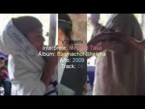 Baruch Levine - Meydad Tasa Con Letra Es Español