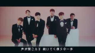 12月14日で日本デビュー5周年を迎えたU-KISS。その記念に2016年12月21日...