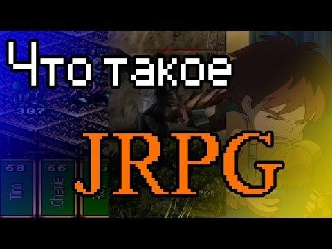 JRPG | Японские Ролевые Игры - Что это за жанр
