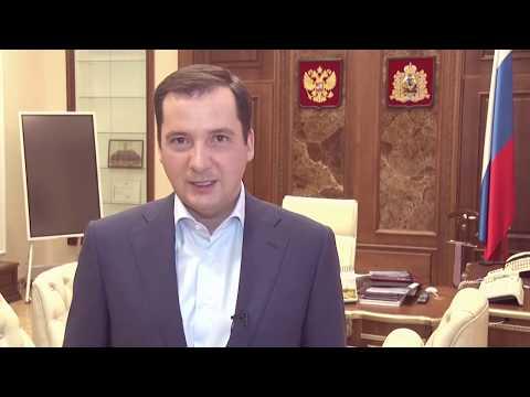 ВрИО губернатора Архангельской области Цыбульский о мерах поддержки граждан