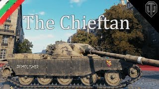 World of Tanks | T95/FV4201 Chieftan - реплей на Levski_1914 [ANIML]