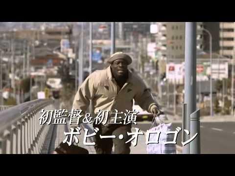 映画『MOON DREAM ムーン・ドリーム』予告編