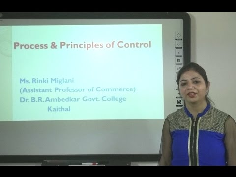 Management part 4 of 4: Control Process & Principles in Hindi Under E-Learning Program