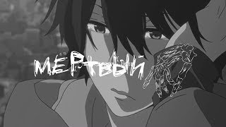 Download Lil Tracy - Heart | перевод Mp3 and Videos