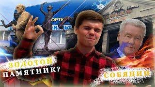 НИколай Соболев продался? (cover by НИкита AXE)