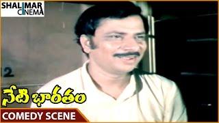 Neti Bharatam Movie    Rallapalli Hilarious Comedy Scene    Vijayashanti, Suman    Shalimarcinema