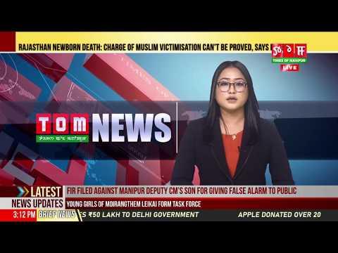 TOM TV 3:00 PM MANIPURI NEWS, 6TH APRIL 2020