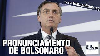 AGORA: Presidente Bolsonaro faz pronunciamento, homenageia Michelle e defende Colégios Militares thumbnail