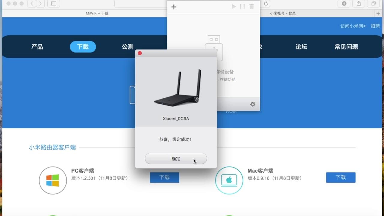 Xiaomi router Mini OpenWRT installation