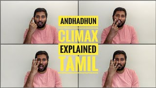Andhadhun Ending Explained in Tamil | Possible Scenarios | Spoilers
