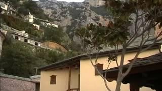 От Карули до м. Св. Павла. Гора Афон.