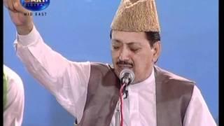 ARY TV - Qari Waheed Zafar Qasimi - Naat - Allahu Allahu Allahu Allah