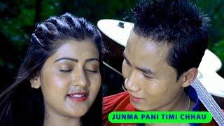 Latest Nepali Song||JUNMA PANI TIMI जुन्मा पनि तिमी ||Mousam Gurung & Kumari Gurung
