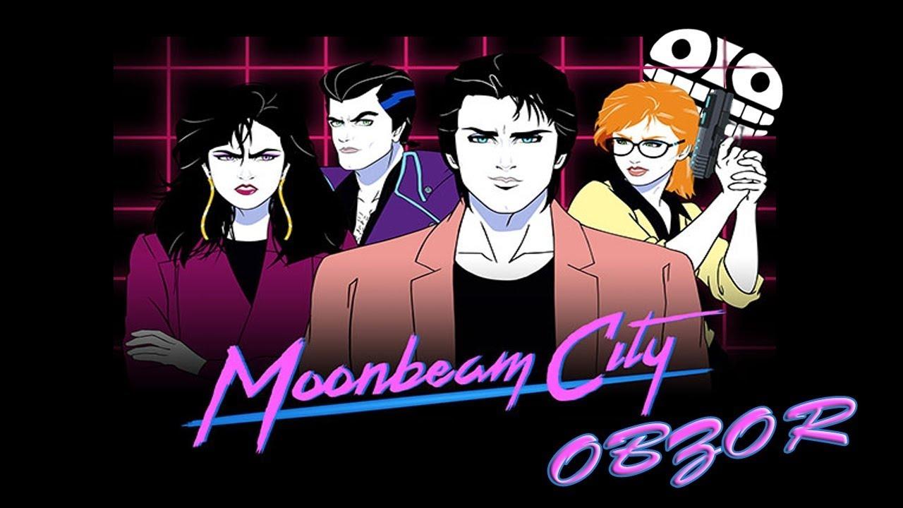 Download Город лунного луча обзор