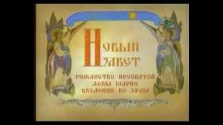 видео Праздник Введение во храм Пресвятой Богородицы и Приснодевы Марии.