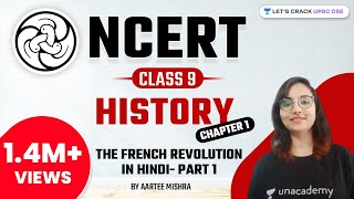 NCERT Class 9 History Chapter 1 | The French Revolution in Hindi - Part 1
