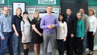 Компания Vaillant приглашает посетить свой стенд на выставке «Аква-Терм Киев 2016»!(, 2016-05-04T11:33:12.000Z)