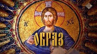 Образ от  Православная эсхатология, Русские православные мыслители