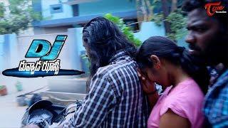 DJ - Duvvada Jhansi    Telugu Short Film 2017    By P Gopal Reddy