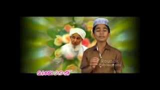 Qamarul Ulama Ap Usthad (super song) (Arshak panoor song)